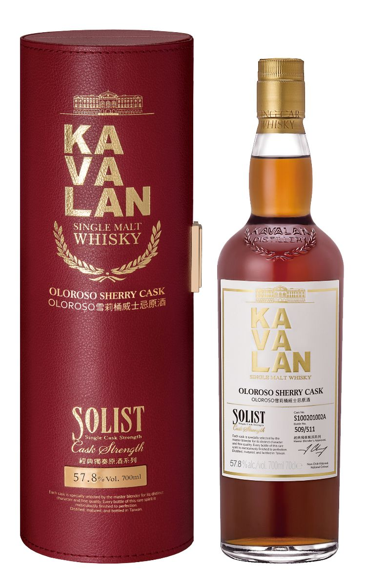 Mike Cox - NO.4-Kavalan Solist Sherry Single Cask Strength Single Malt Whisky-bottle and box