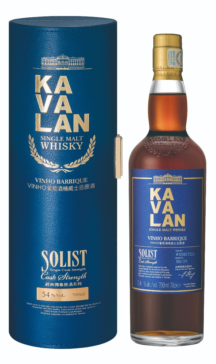 Mike Cox - NO.6-Kavalan Solist Vinho Barrique Single Cask Strength Single Malt Whisky-bottle and box